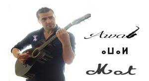 Rachid Hammad