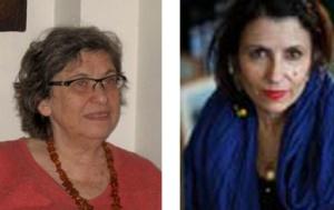 Esther Orner et Anne Gorouben